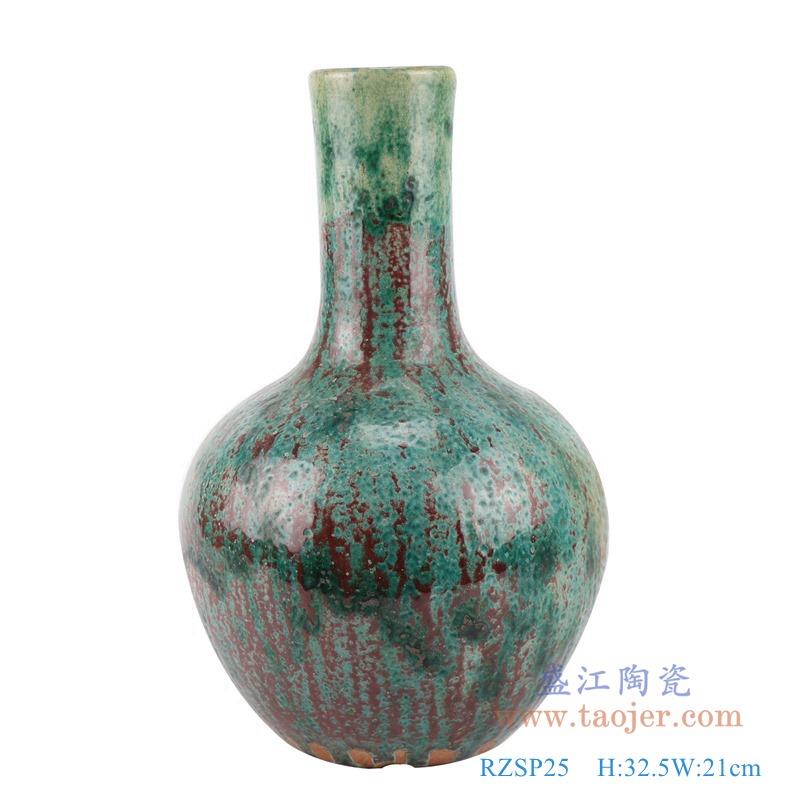 RZSP25窑变绿釉绿色天球瓶正面