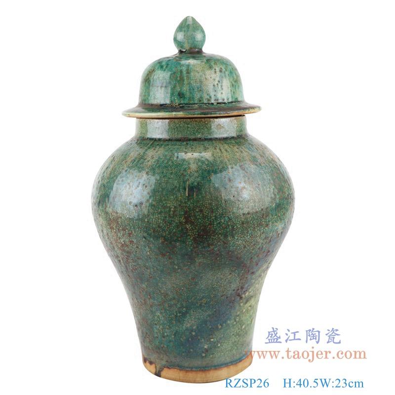 RZSP26窑变绿釉绿色将军罐正面