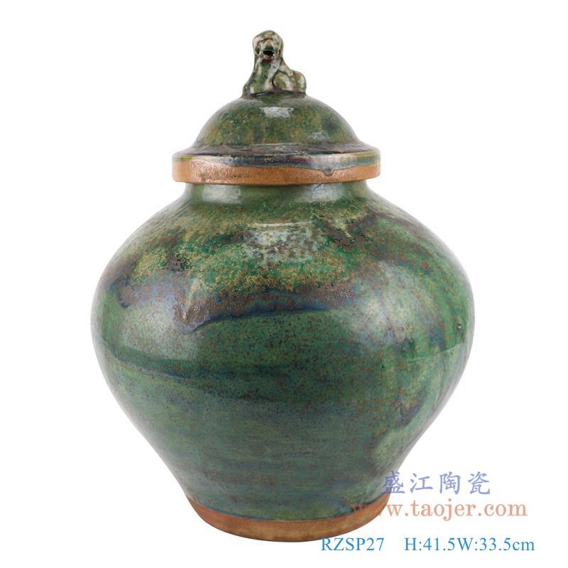 RZSP27窑变绿釉绿色狗头罐正面