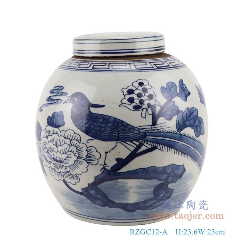 RZGC12-A青花花鸟眀罐储物罐盖罐正面