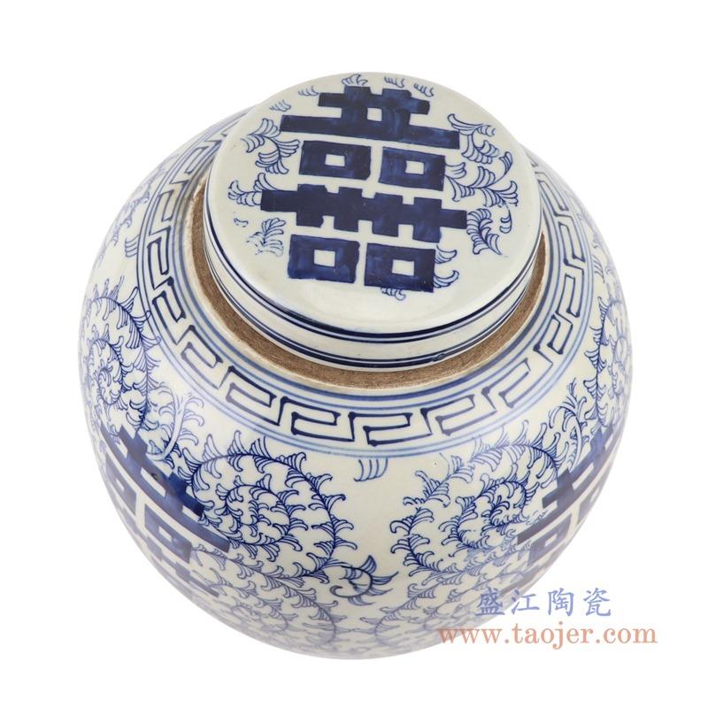 RZGC12-C青花缠枝串花喜字纹眀罐储物罐盖罐顶部
