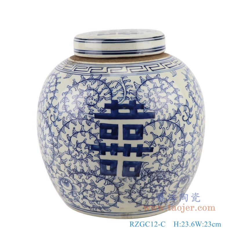 RZGC12-C青花缠枝串花喜字纹眀罐储物罐盖罐正面