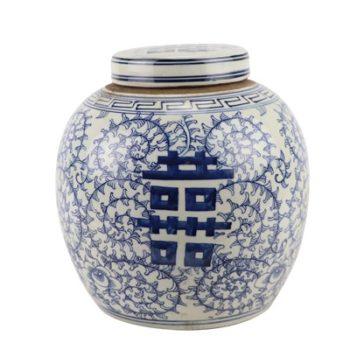 RZGC12-C青花缠枝串花喜字纹眀罐储物罐盖罐