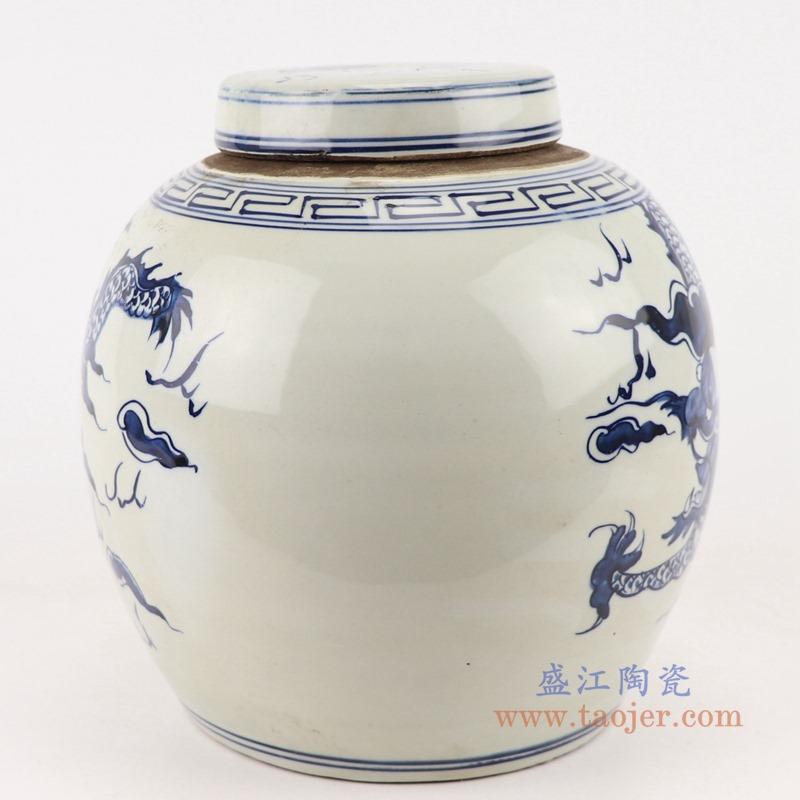 RZGC12-B 青花龙纹眀罐储物罐盖罐侧面