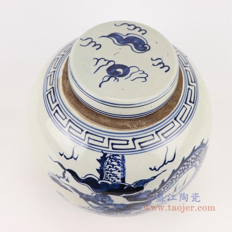 RZGC12-B 青花龙纹眀罐储物罐盖罐顶部