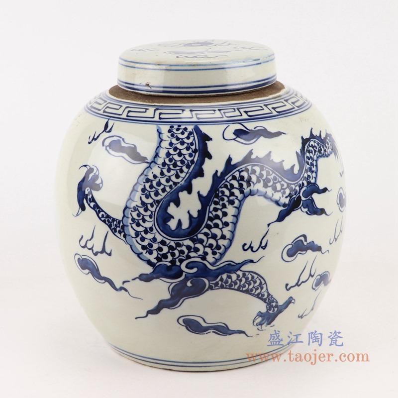 RZGC12-B 青花龙纹眀罐储物罐盖罐背面