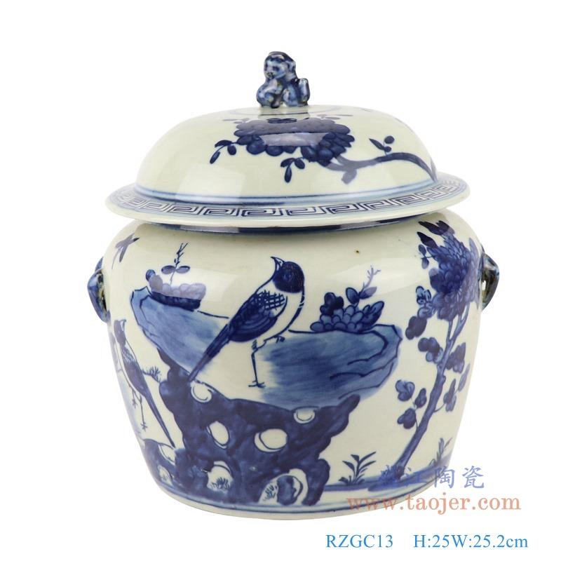 RZGC13青花花鸟狮子头储物罐盖罐正面