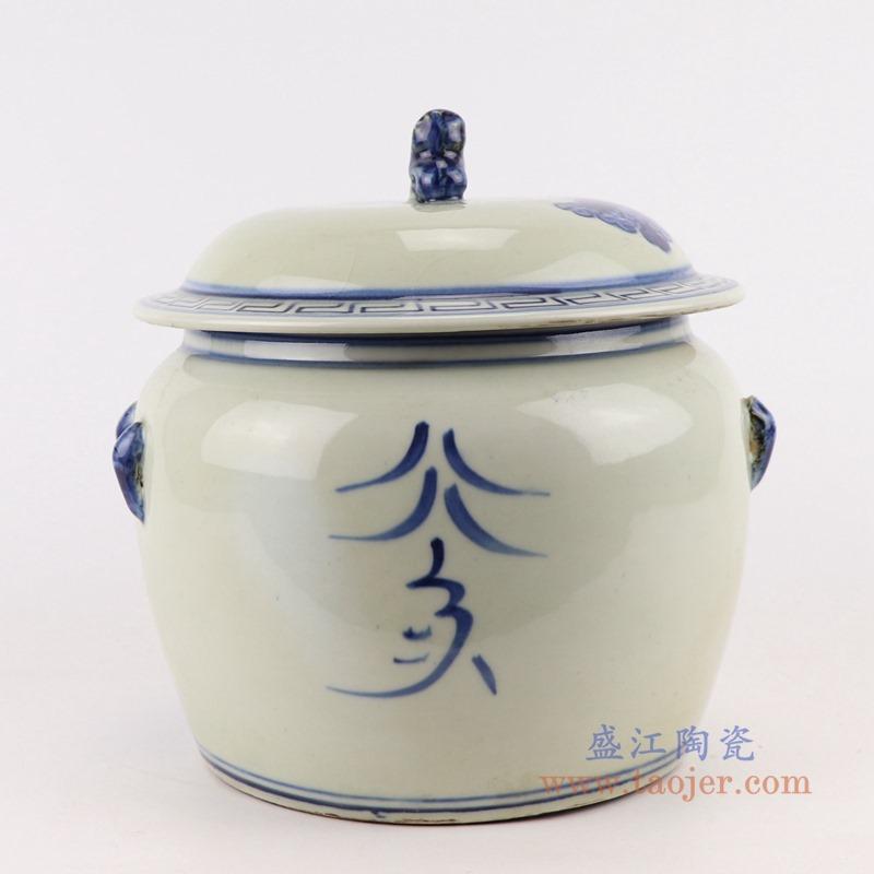 RZGC13-B青花人物狮子头储物罐盖罐背面