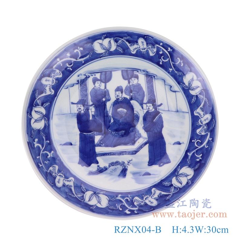 RZNX04-B青花瓷水浅蓝瓷米饭碗仿古百官细节顶部