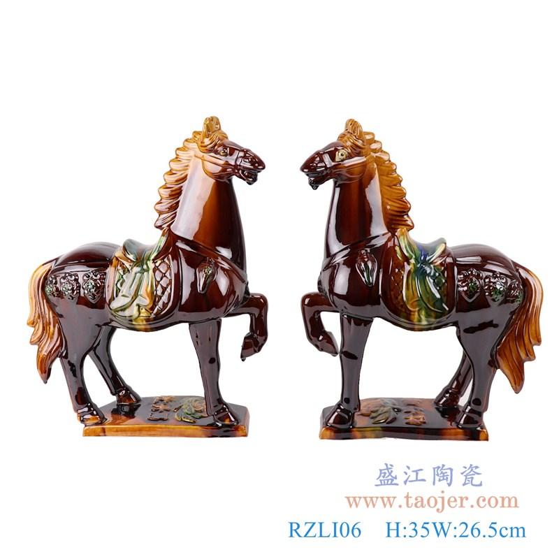 RZLI06 唐三彩雕刻雕塑马一对