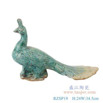 RZSP19 仿古窑变绿釉雕刻雕塑小孔雀