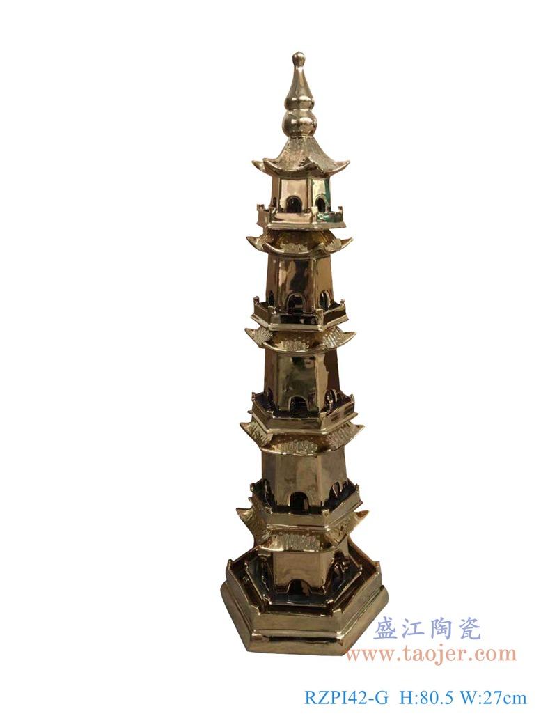 RZPI42-G 镀金五层也叫六层宝塔
