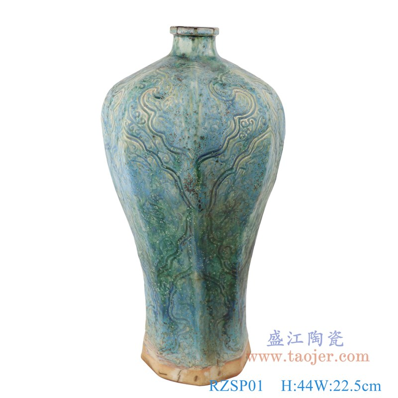RZSP01 仿古窑变绿釉窑变八方八面如意纹梅瓶