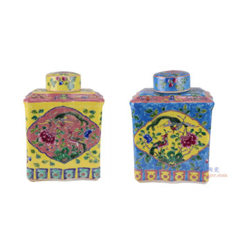 RZFA15-B粉彩黄底开窗凤凰纹四方扁罐圆盖储物罐