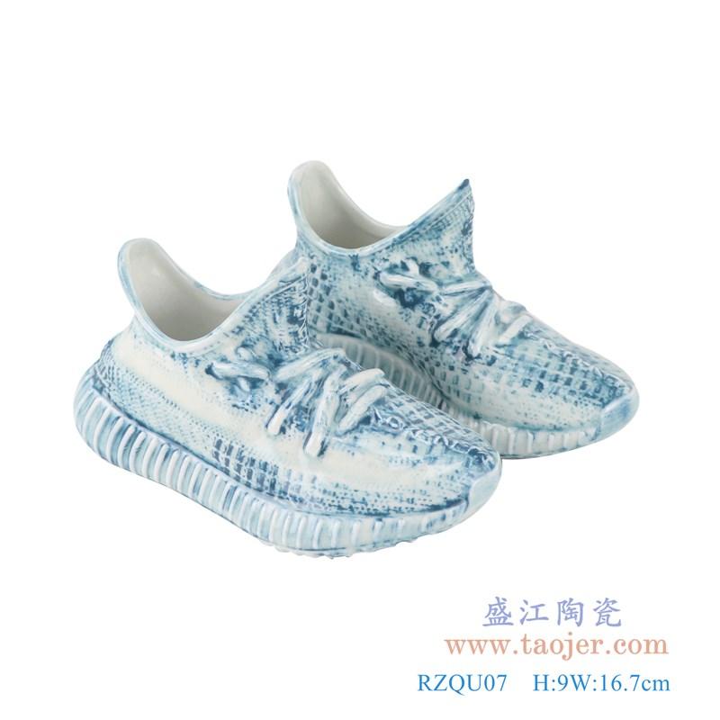 RZQU07颜色釉雕刻牛仔格子拉链纹纹小号鞋子