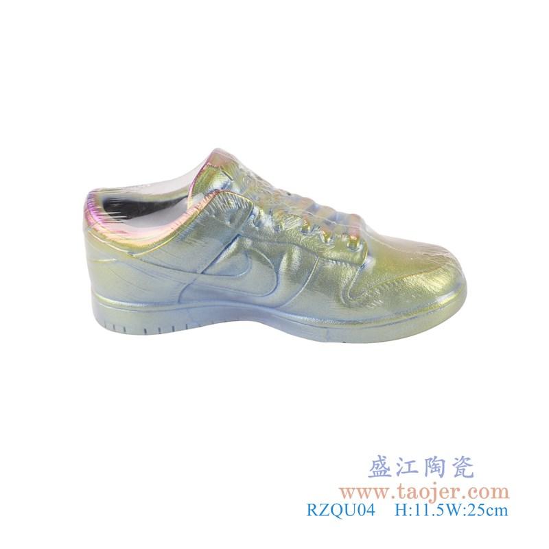 RZQU04 颜色釉雕刻彩色耐克鞋子