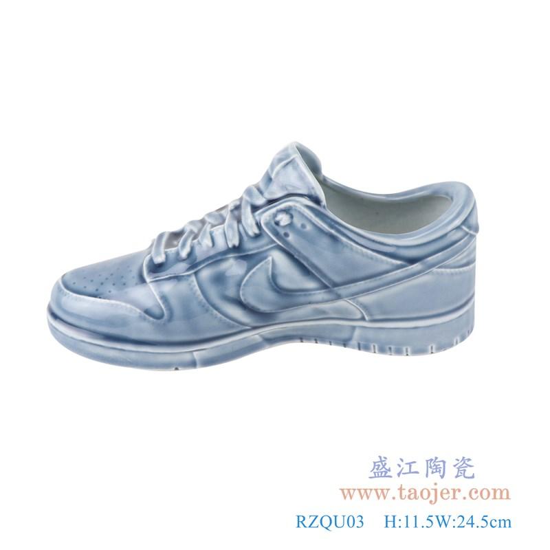 RZQU03 颜色釉青釉雕刻帆布纹耐克鞋子侧面