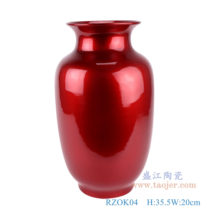 RZOK04纯红色花瓶家用瓷瓶摆件干枝花插客厅时尚装饰正面