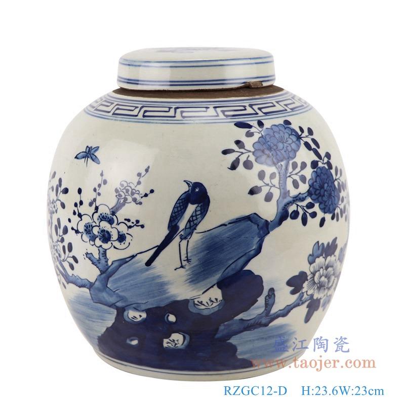 RZGC12-D青花花鸟眀罐储物罐盖罐正面