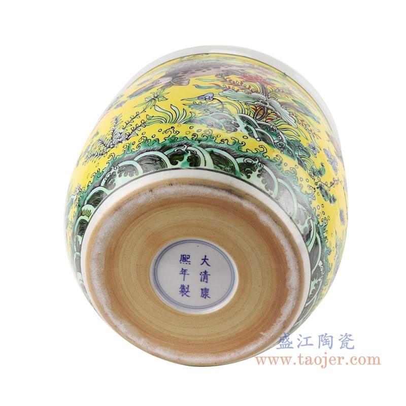 RZJH07-A 黄色鱼缸庭院水缸养鱼泥盆鱼藻纹花盆缸底部