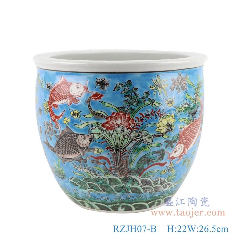RZJH07-B蓝色鱼缸庭院水缸养鱼泥盆鱼藻纹花盆缸正面
