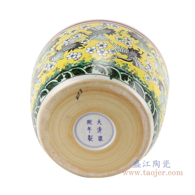 RZJH09-A粉彩黄色水缸养鱼泥盆百鹤图干花花盆缸底部