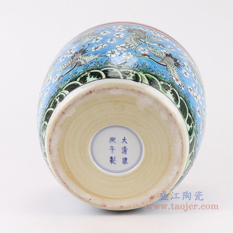 RZJH09-B粉彩蓝色水缸养鱼泥盆百鹤图干花花盆缸底部
