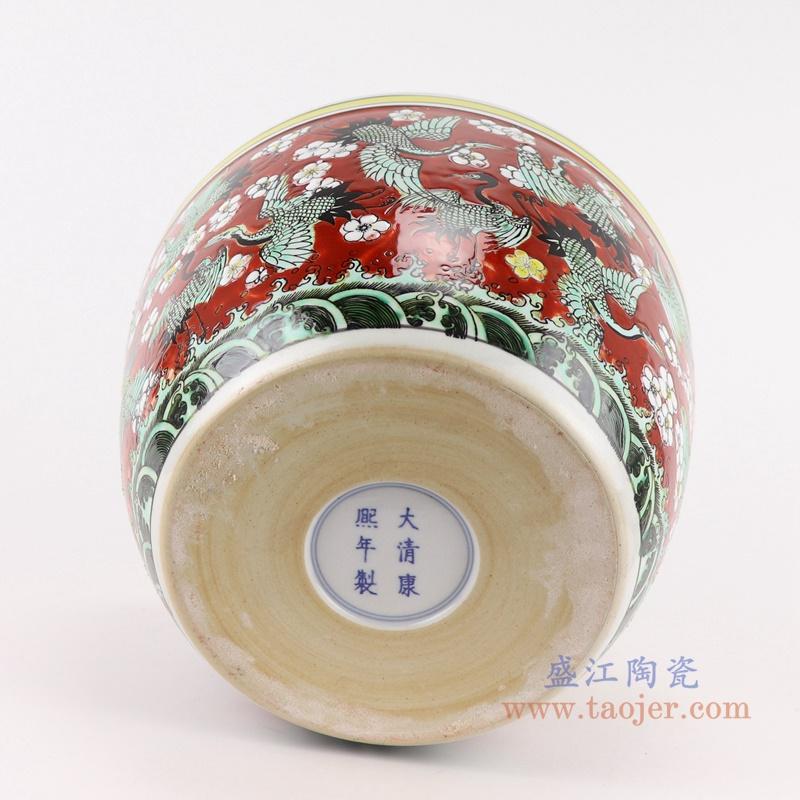 RZJH09-C 粉彩红色鱼缸水缸养鱼泥盆百鹤图干花花盆缸底部
