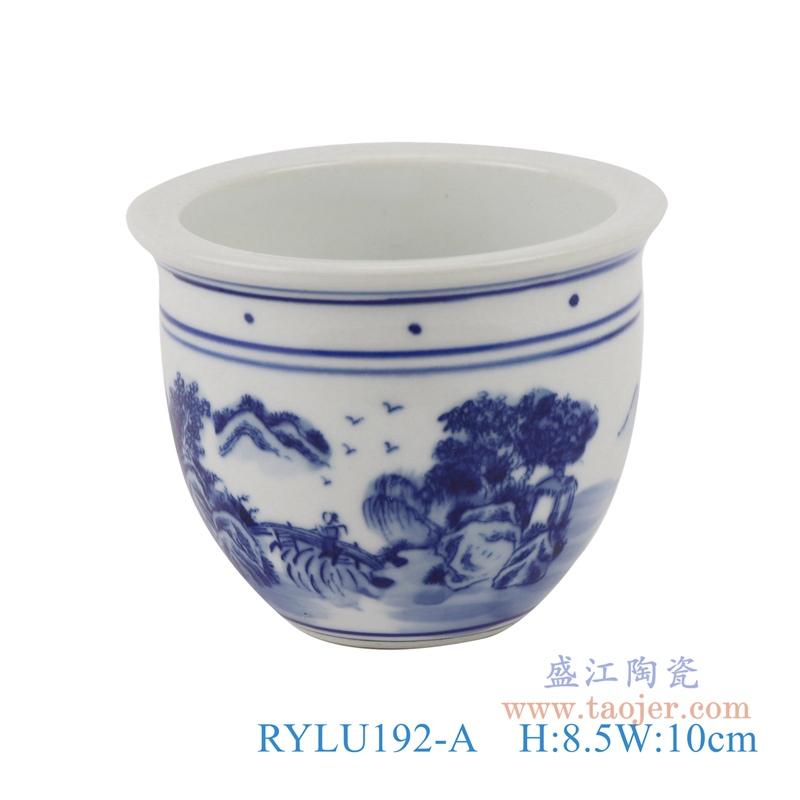 RYLU192-A青花山水小花盆盆栽正面