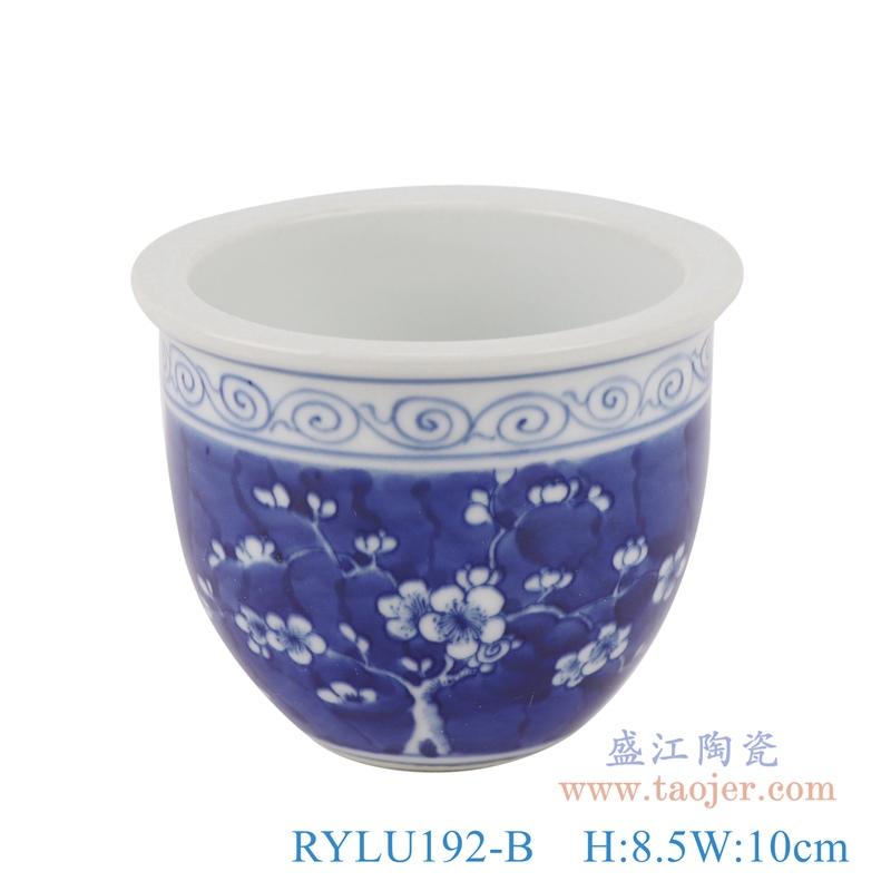 RYLU192-B青花冰梅小花盆盆栽