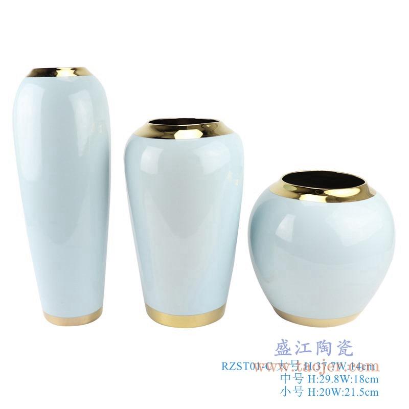 RZST01-C颜色釉白色镀金花器三件套