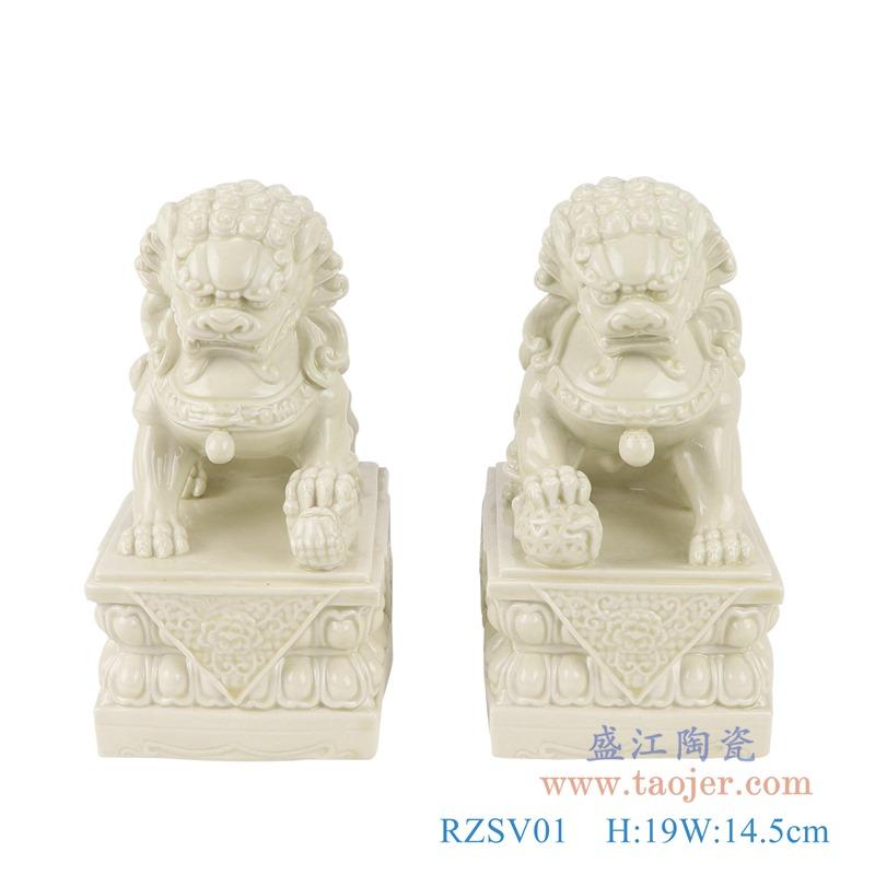 RZSV01纯色雕塑雕刻米白狮子一对小号正面
