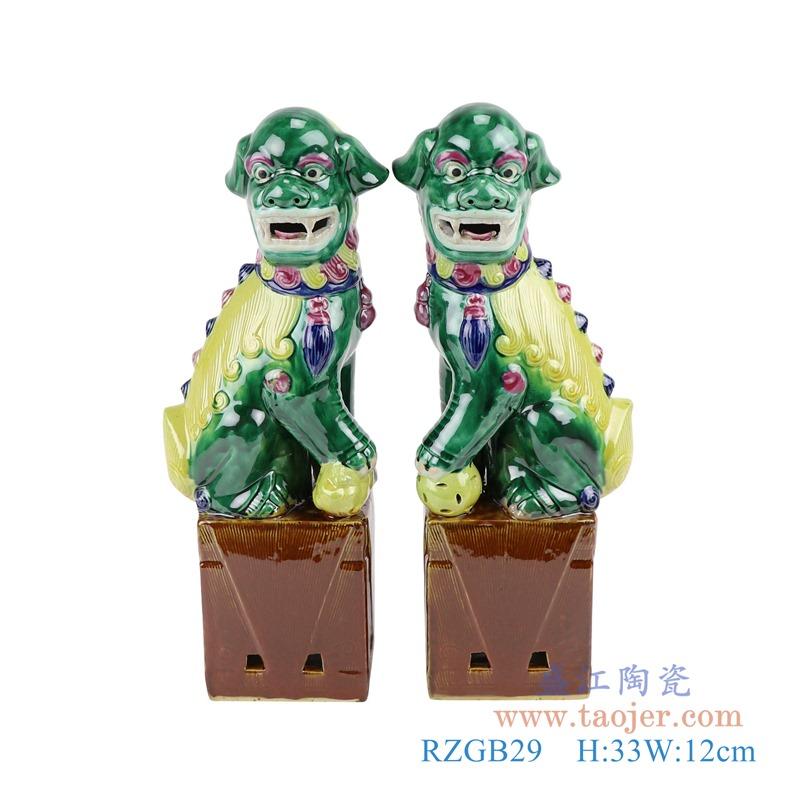 RZGB29仿古粉彩绿色狮子狗一对正面