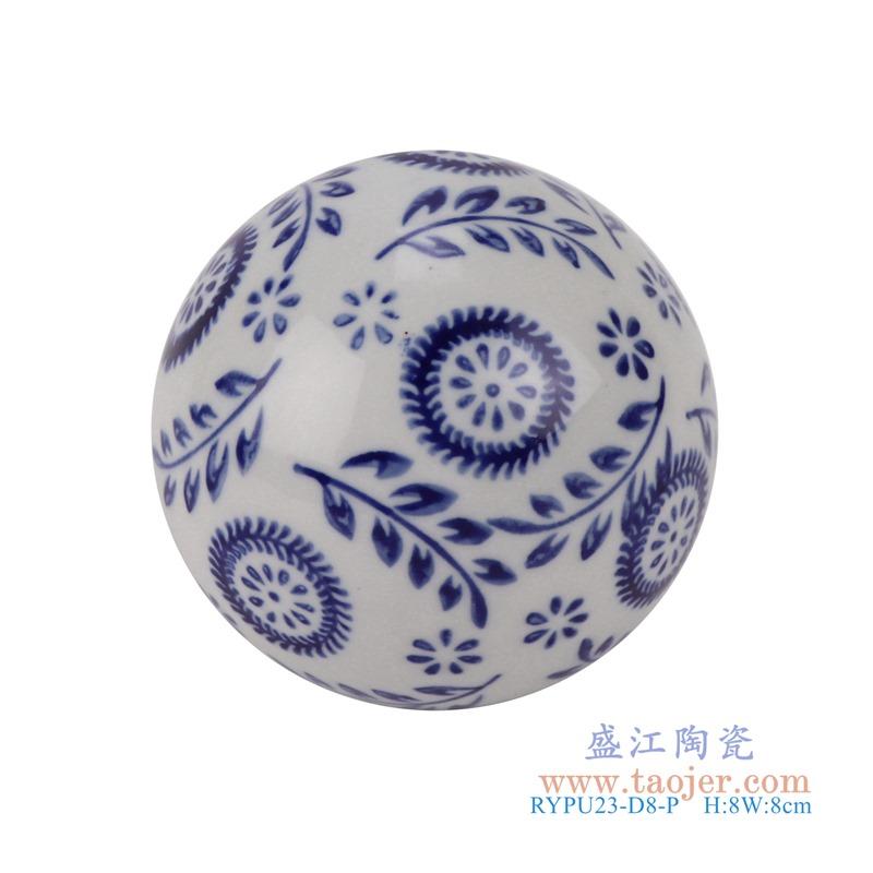 RYPU23-D8-P青花树叶纹漂浮球风水球