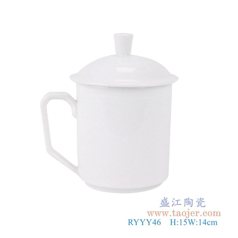 RYYY46纯白办公杯景式杯正面