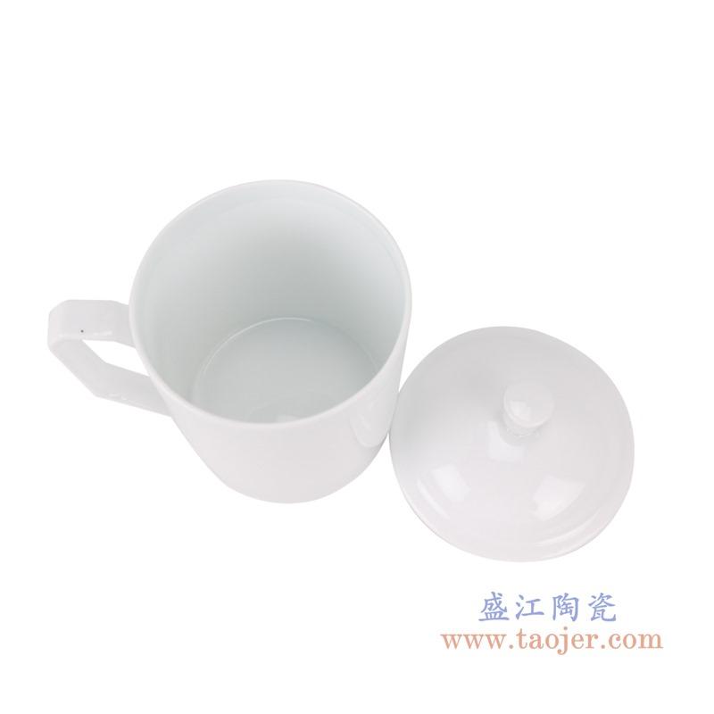 RYYY46纯白办公杯景式杯顶部