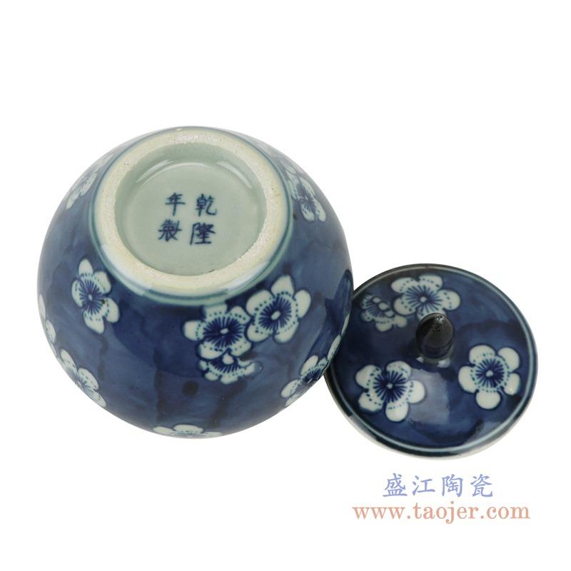 RZHC01-A青花冰梅盖罐尖盖储物罐底部