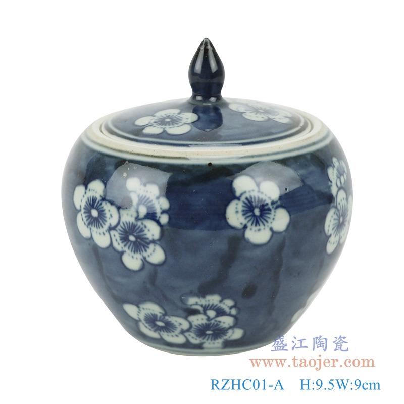 RZHC01-A青花冰梅盖罐尖盖储物罐正面