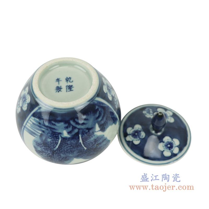 RZHC01-B青花冰梅山水盖尖盖罐储物罐底部