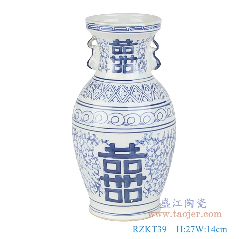 RZKT39青花缠枝喜字纹双耳花瓶正面
