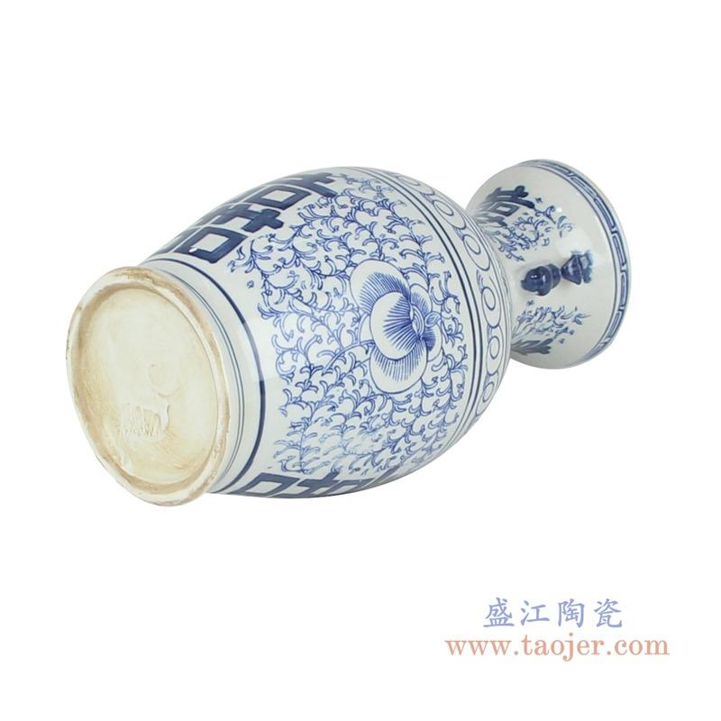 RZKT39青花缠枝喜字纹双耳花瓶底部