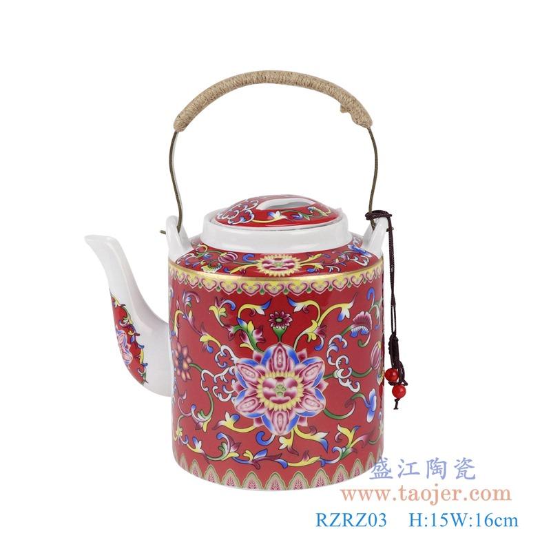 RZRZ03红底珐琅彩缠枝牡丹纹乔良壶提梁壶水壶茶壶小号正面