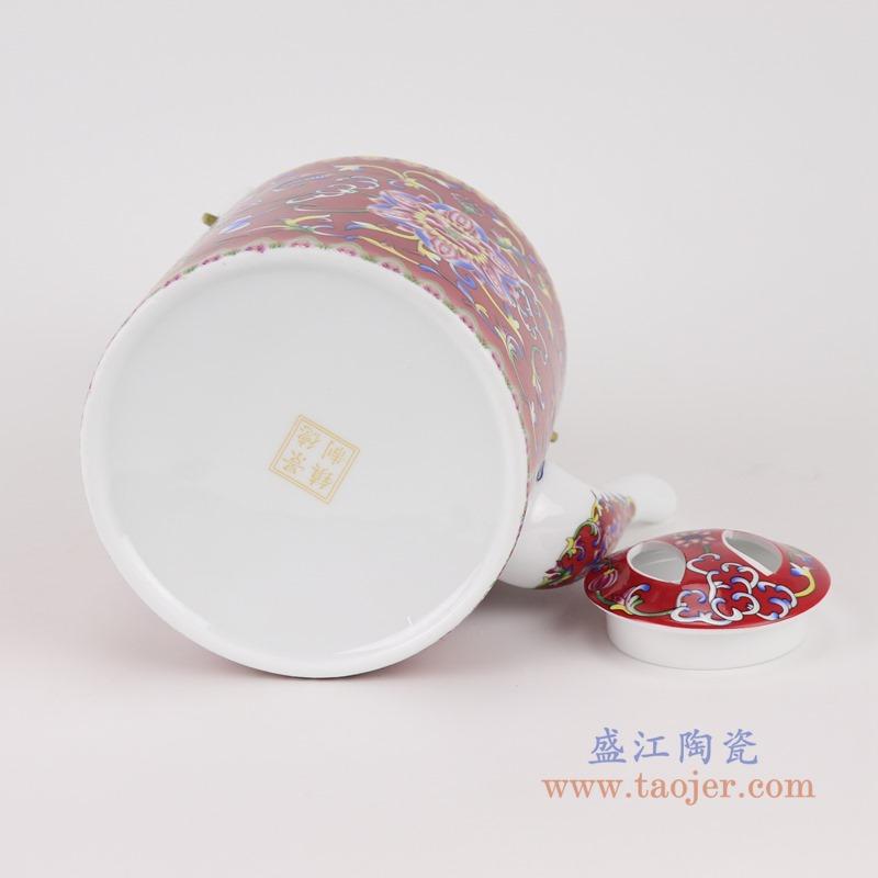 RZRZ03红底珐琅彩缠枝牡丹纹乔良壶提梁壶水壶茶壶小号底部