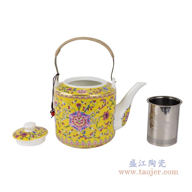 RZRZ05黄底珐琅彩缠枝牡丹纹乔良壶提梁壶水壶茶壶大号分解图