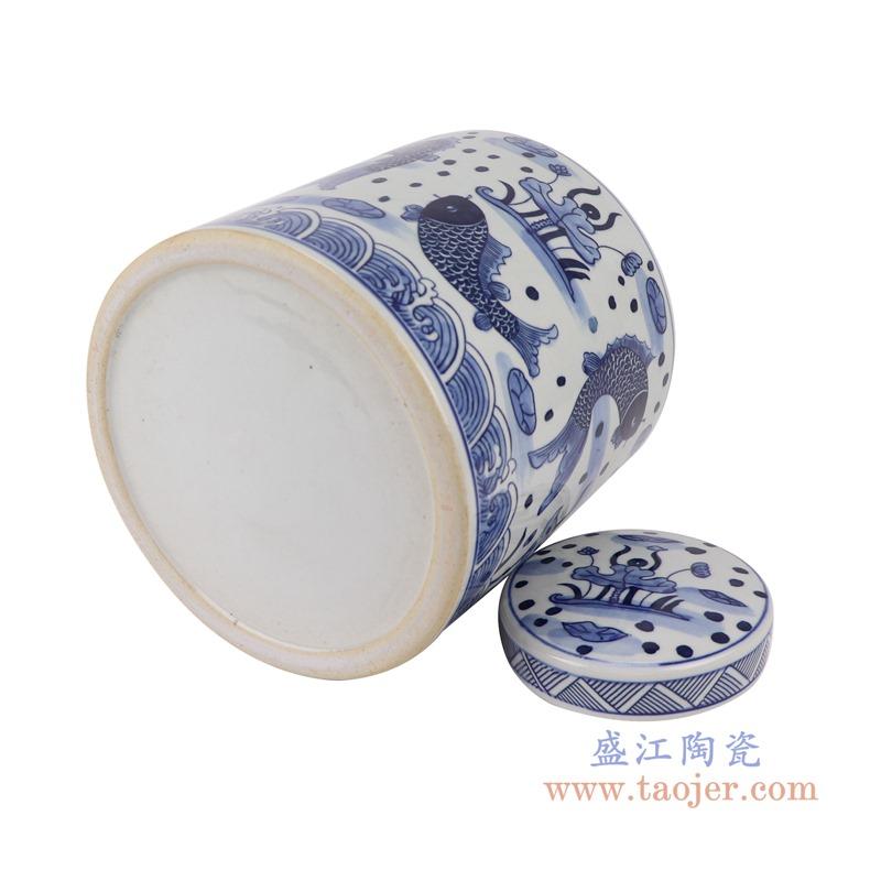 RZSI07青花鱼藻纹荷花茶叶罐储物罐底部