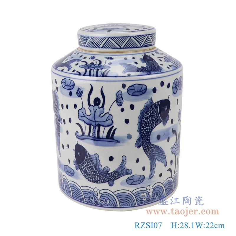 RZSI07青花鱼藻纹荷花茶叶罐储物罐正面