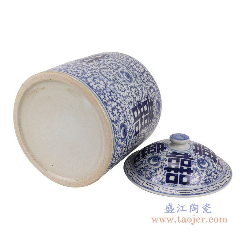 RZSI08青花缠枝喜字纹盖罐储物罐茶叶罐底部