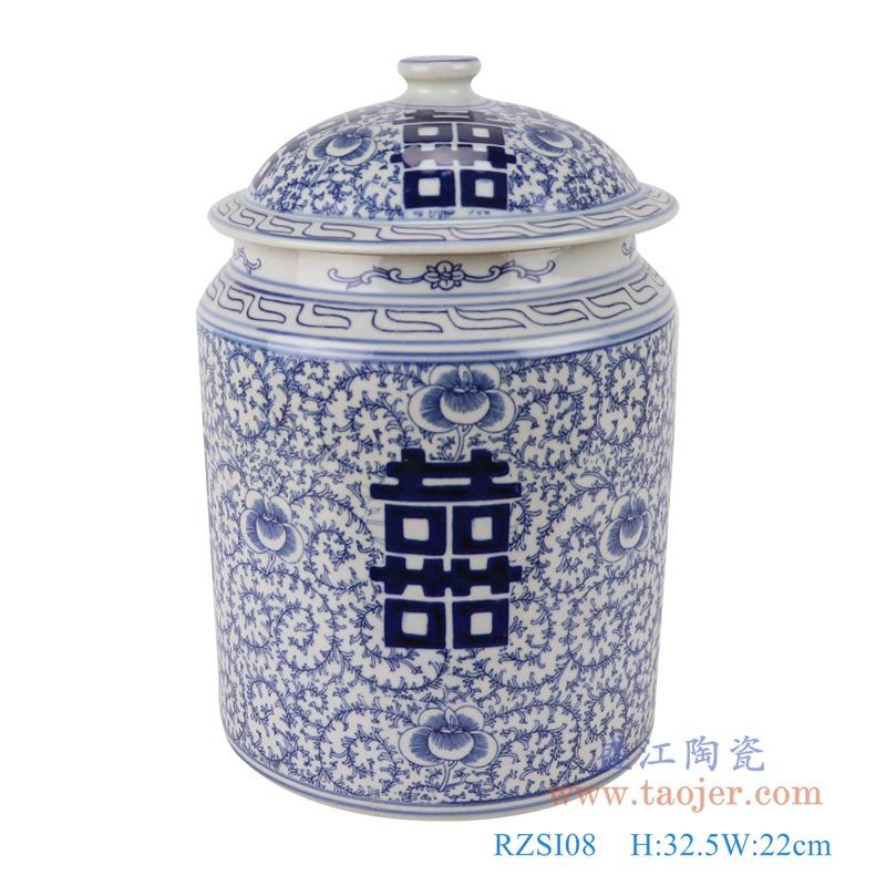 RZSI08青花缠枝喜字纹盖罐储物罐茶叶罐正面