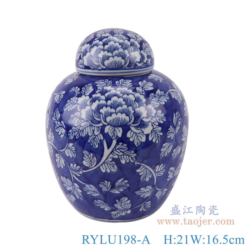 RYLU198-A青花冰梅牡丹茶叶储物罐宝珠坛正面
