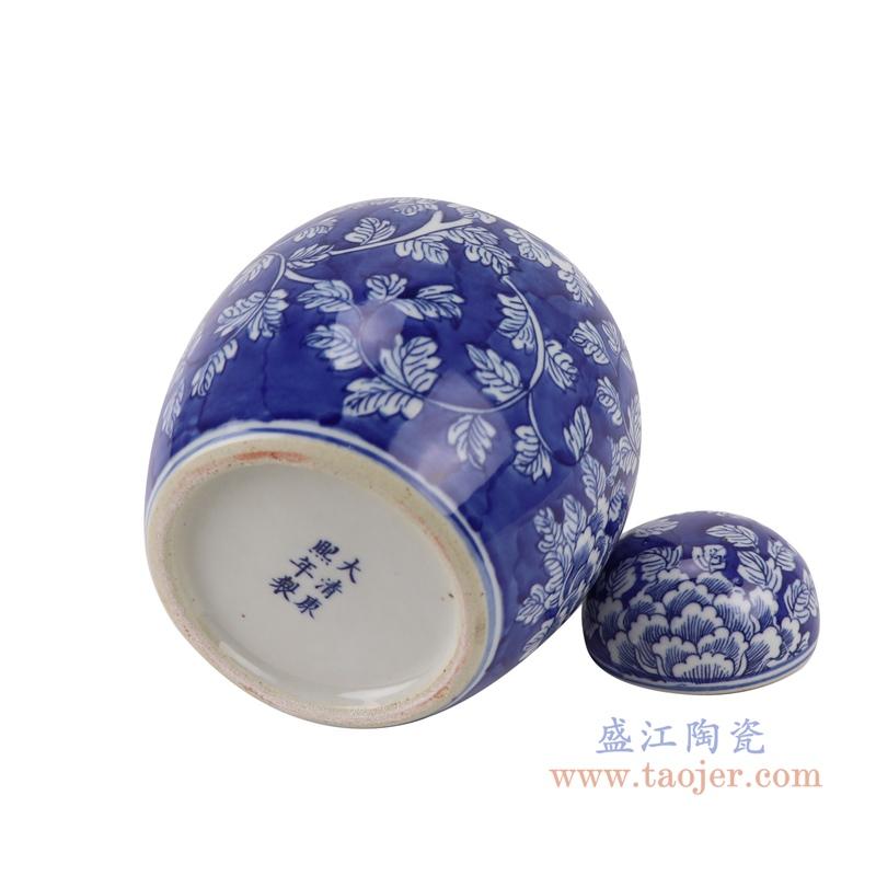 RYLU198-A青花冰梅牡丹茶叶储物罐宝珠坛底部